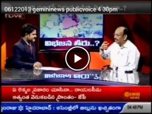 Satish Chandar on Gemini News
