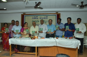 nigraha- book release photo1